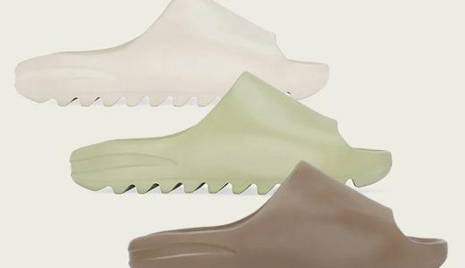 【adidas × Kanye West】新型サンダル Yeezy Slideが国内4月16日に発売予定