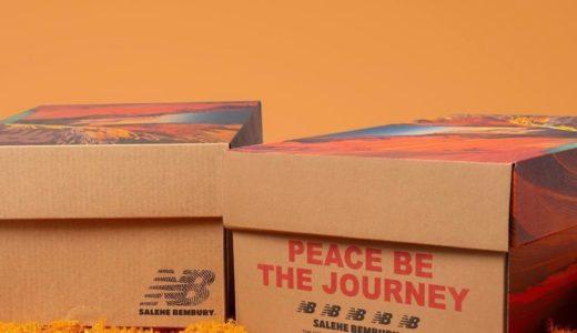 【New Balance × Salehe Bembury】コラボスニーカーを含むカプセルコレクションが2020年に発売予定