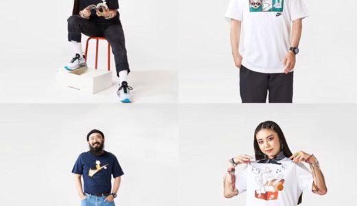 【Nike】「漫画」にインスパイアされたTシャツコレクションが4月10日/4月17日に発売予定
