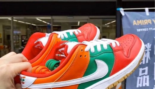 【Nike SB × 7-Eleven】Dunk Lowが2020年発売がキャンセルに