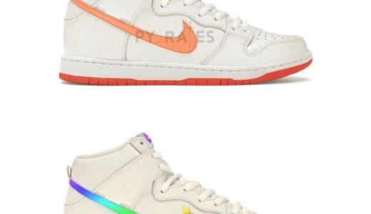 【BODEGA × Nike】コラボDunk Highが2020年冬に発売予定