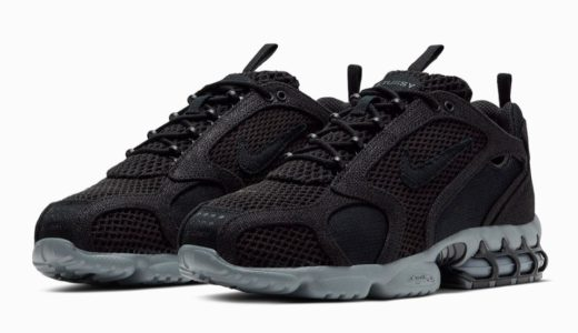 "【Stüssy × Nike】Air Zoom Spiridon Caged 2 ""Black/Cool Grey""が国内2020年5月15日に発売予定"