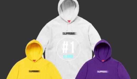 【Supreme】2020SS WEEK7 US アメリカでの完売タイムランキングが公開