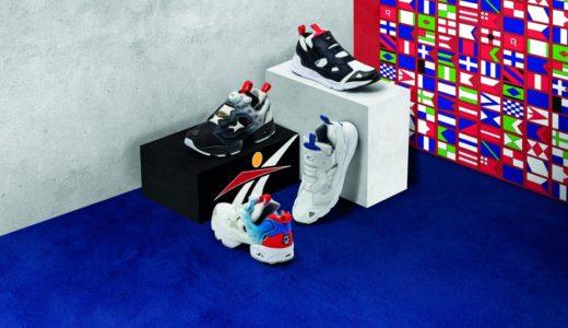【Reebok】「INTERNATIONAL SPORTS」から新作スニーカーが国内4月17日に発売予定