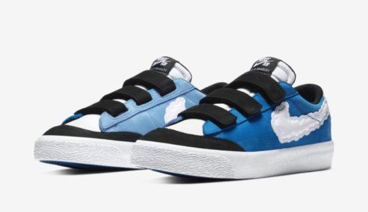 "【Nike SB × Kevin Bradley】Blazer Low AC XT ""Kevin and Hell""が国内5月30日に発売予定"
