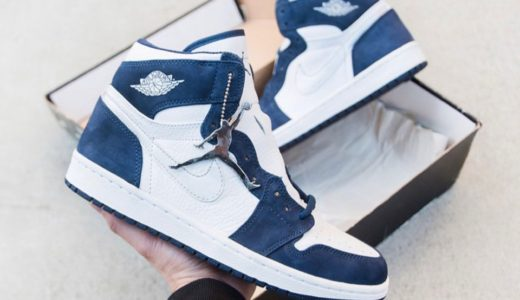 "【Nike】Air Jordan 1 Retro High OG Japan ""Midnight Navy""が2020年冬に復刻発売予定か"