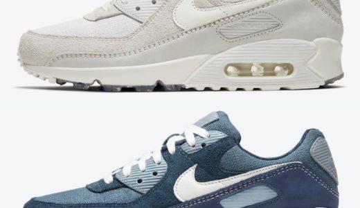 "【Nike】Air Max 90 ""Cork Pack"" 全2色が国内4月4日に発売予定"