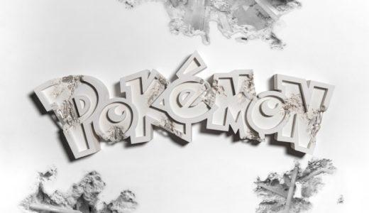 【ユニクロUT × ポケモン × Daniel Arsham】最新コラボコレクションが4月24日に発売予定