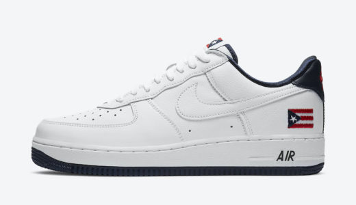 "【Nike】2020年版 Air Force 1 ""Puerto Rico""の発売が中止に"