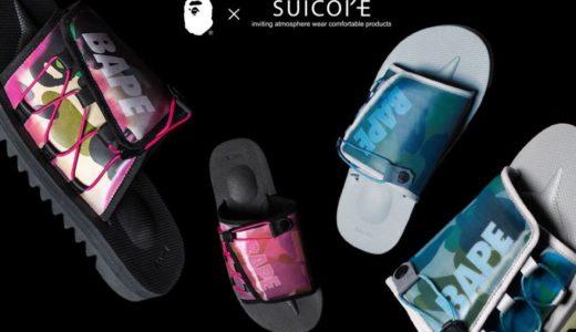 【BAPE®︎ × SUICOKE】コラボサンダル「DAO」が2020年5月22日/5月23日に発売予定