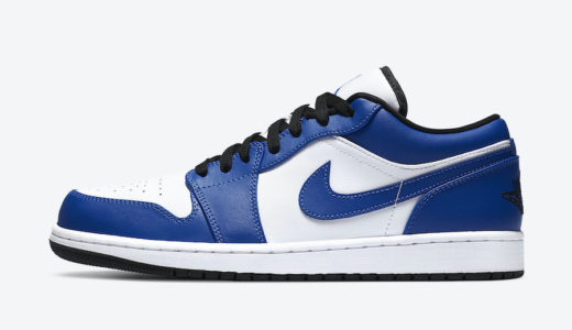 "【Nike】Air Jordan 1 Low ""Game Royal""が2020年夏に発売予定"