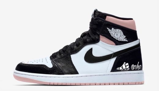 "【Nike】Air Jordan 1 Retro High OG ""Arctic Punch""が2021年春に発売予定"