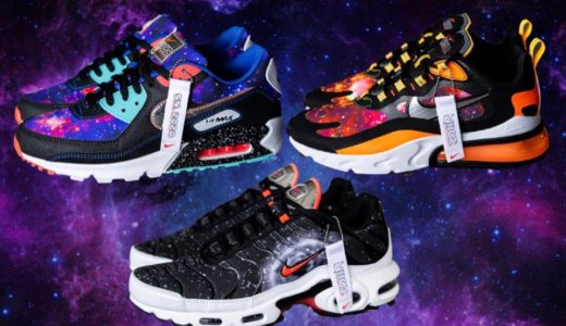 "【Nike】Air Max ""Supernova 2020"" Pack 計3型が2020年6月下旬に発売予定"