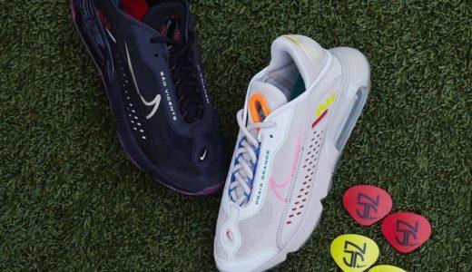 【Neymar Jr × Nike】Air Max 2090が国内6月2日に発売予定