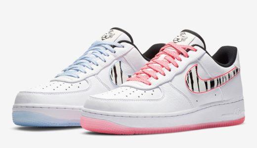 "【Nike】韓国代表キットにインスパイアされたAir Force 1 Low ""White Tiger""が2020年5月22日に発売予定"
