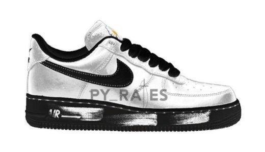 "【PEACEMINUSONE × Nike】コラボ第2弾 Air Force 1 '07 ""Para-noise 2.0""が2020年末頃に発売予定か"