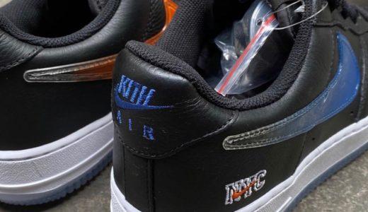 """【Nike × Kith】Air Force 1 Low """"NYC""""全2色が2020年秋に発売予定"""