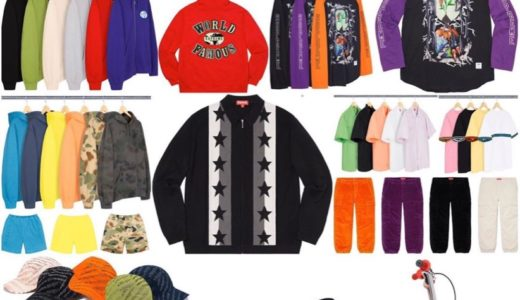 【Supreme × Barbour】2020SS Week11 国内5月9日に発売予定の全商品一覧 価格など