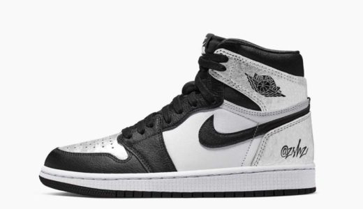 "【Nike】Wmns Air Jordan 1 Retro High OG ""Silver Toe""が2021年2月12日に発売予定"