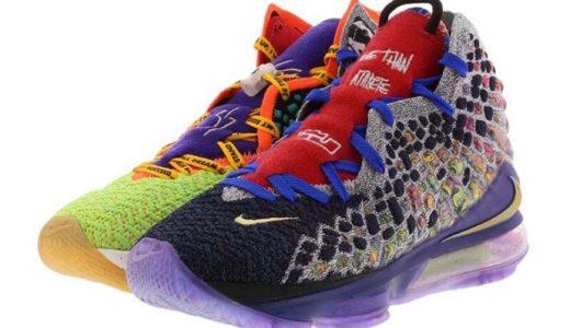 """【Nike】左右非対称カラーリングを落とし込んだ新作 LeBron 17 """"What The""""が国内6月1日に発売予定"""