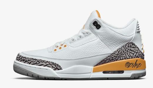 """【Nike】Wmns Air Jordan 3 Retro """"Laser Orange""""が2020年7月に発売予定"""