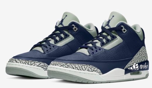 "【Nike】Air Jordan 3 Retro ""Midnight Navy""が2021年3月に発売予定"