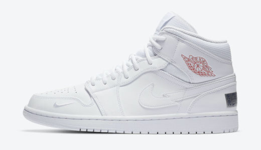 "【Nike】Swoosh On Tour 2020 Air Jordan 1 Mid ""Euro Tour""が2020年夏に発売予定"