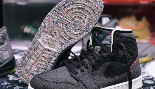 """【Nike】Air Jordan 1 High Zoom """"Crater""""が国内2020年9月11日に発売予定"""