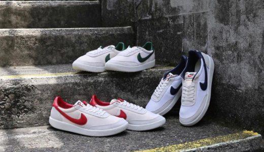 【Nike】Killshot OG SP 全3色が国内2020年5月29日に復刻発売予定