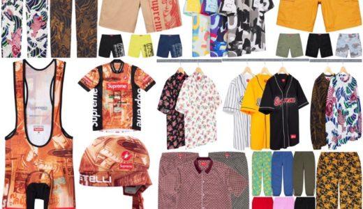 【Supreme】2020SS Week14 国内5月30日に発売予定の全商品一覧 価格など