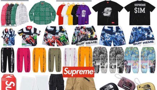 【Supreme × The North Face】2020SS Week13 国内5月23日に発売予定の全商品一覧 価格など