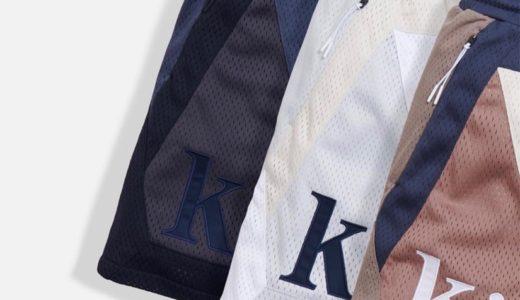 【Kith】新作メッシュショーツがMONDAY PROGRAM 5月18日に発売予定