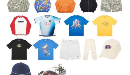 【PALACE SKATEBOARDS】2020年夏コレクション Week3が国内5月30日に発売予定