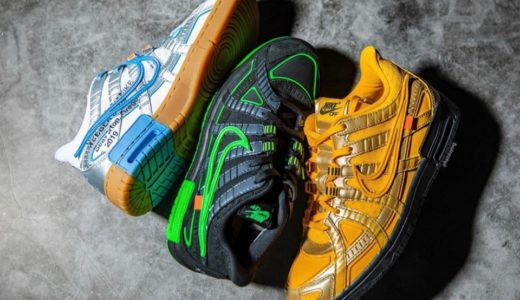 【Off-White™ × Nike】新作コラボスニーカーAir Rubber Dunkが国内10月1日に発売予定