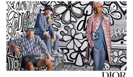 【Dior × Shawn Stussy】2020年最新コラボコレクションが5月20日/6月に発売予定