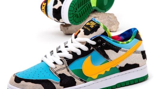 "【Ben & Jerry's × Nike SB】Dunk Low Pro QS ""Chunky Dunky""が国内5月23日/5月26日に発売予定"