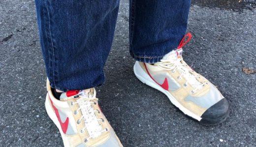 【Tom Sachs × Nike】Mars Yard 2.5が2020年後半に発売予定か