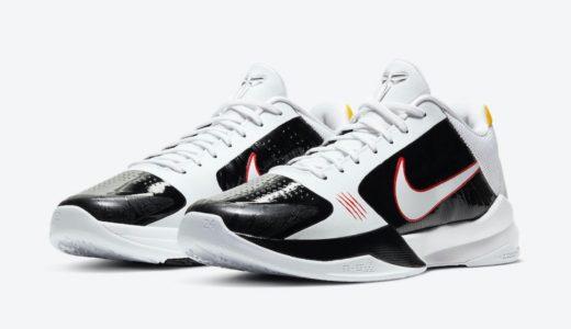 "【Nike】Kobe 5 Protro ""Alternate Bruce Lee""が国内11月27日に発売予定"