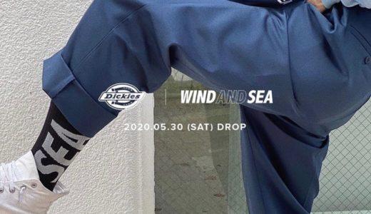 【Dickies × WIND AND SEA】コラボ2タックワイドパンツが5月30日に発売予定
