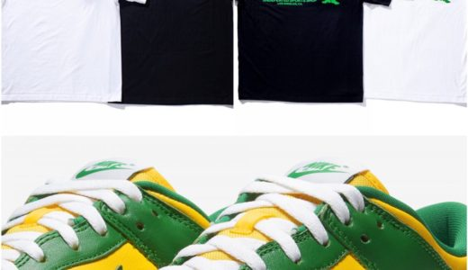 "【UNDEFEATED】Nike Dunk Low SP ""Brazil""を記念したフックアップTシャツが国内5月15日に発売予定"