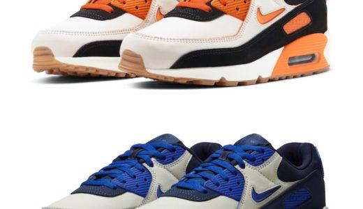 """【Nike】Air Max 90 PRM """"Rub-Away"""" 全3カラーが国内2020年6月6日に発売予定"""