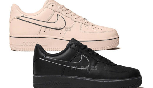 "【Stüssy × Nike】Air Force 1 Low ""Black"" & ""Fossil Stone""が2020年後半に発売予定"