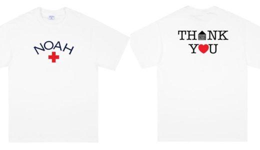 【Noah × DSM】Thank You Tシャツが5月28日に発売予定。利益の100%は日本赤十字社に寄付