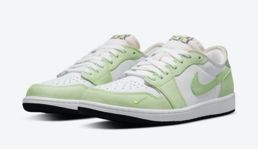 "【Nike】Air Jordan 1 Low OG ""Ghost Green""が国内5月21日に発売予定"