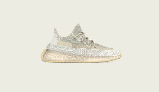 "【adidas】YEEZY BOOST 350 V2 ""NATURAL""が2020年11月に発売予定"