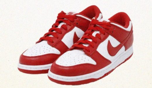 "【Nike】Dunk Low SP ""White/University Red""が国内6月12日に発売予定"