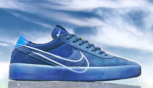 "【Nike SB】Bruin React ""Blue Flame""が2020年夏に発売予定"