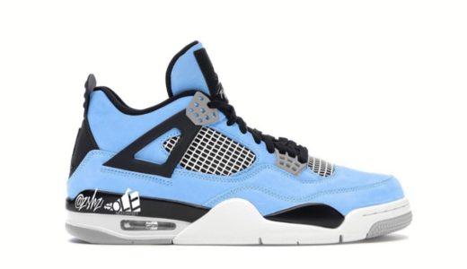 """【Nike】Air Jordan 4 Retro """"University Blue""""が2021年初旬に発売予定"""
