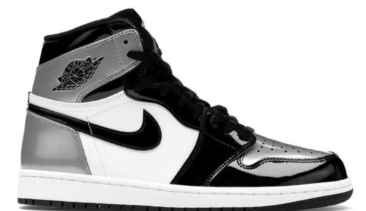 "【Nike】Air Jordan 1 Retro High OG ""Silver Toe""がリーク"