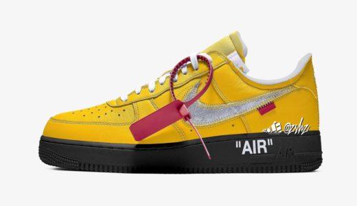 """【Off-White™ × Nike】Air Force 1 Low """"University Gold""""が2021年7月に発売予定"""